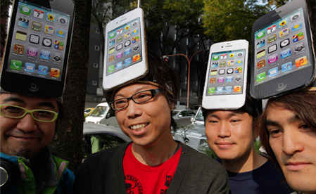 apple-cult-iPhone_feat.jpg